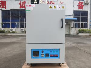 China 1300 Degree High Heat Muffle Oven  / Heat Treatment Furnace For Lab Test on sale