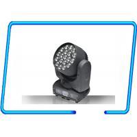 Osram Acme Zoom Beam Led Moving Head Light / RGBW Wash Stage Light
