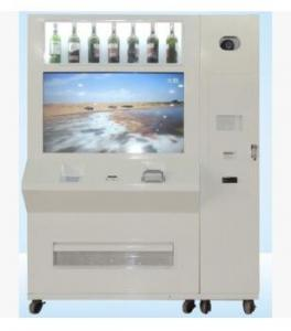 China Auto Credit Card Vending Machines , Drinks / Wine Vending Machine For Shopping Mall on sale