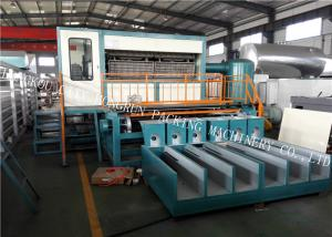China Environmental Customized Paper Egg Tray Making Machine With Siemens Motor on sale