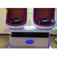 China Star Hotels / KTV 9D Egg VR Cinema 5-8 Minutes Playing Time 2mx1.2mx2m Size on sale