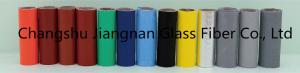 China 0.65mm 666 Liquid Silicone Coated Fiberglass Fabric For Wind Power Blades on sale