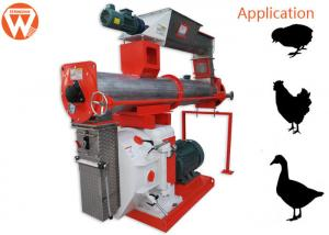 China Cattle Animal Feed Manufacturing Machines High Precision Low Consumption on sale