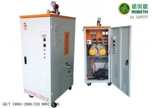 China Vertical 6kw Steel Industrial Electric Steam Generator For Food Industry With Wheels on sale