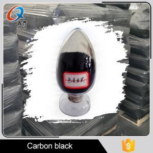 China Noir de carbone de haute qualité N330 avec la poudre granulaire de carbone de noir de petit prix on sale