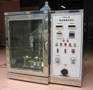 China Tracking Test Chamber on sale