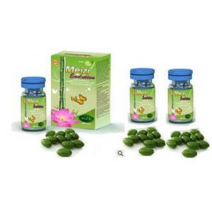 Quality 650mg*30植物の細くのSoftgelsのMeiziの進化自然な東洋水オオバコの丸薬 for sale