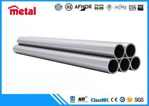China S32250 Grade Super Duplex Stainless Steel Pipe 3 STD Duplex Stainless Steel Tube on sale