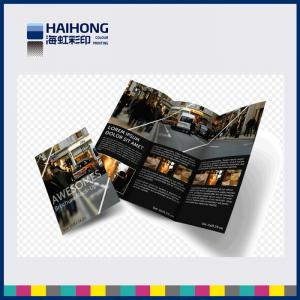 customized full color brochure printing services 11x17 brochure