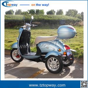 China MOTOR closed cabin adult electric tricycle 3 wheel motorcycle /mobility scooter on sale