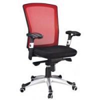 Office Chair (HD-92)