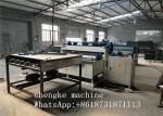 Automatic Wire Mesh Welding Machine Mesh Welder Welding Machine High Automation