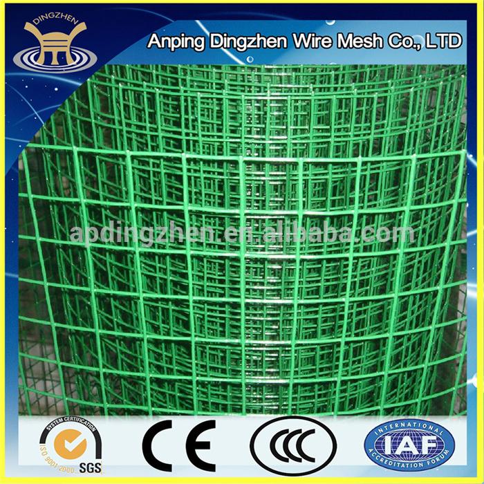 DZ-Welded wire mesh-136.jpg