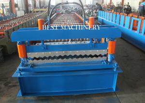 China Auto Standard Rib Corrugated Roofing Sheet Roll Forming Machine Electric control 8.5kw on sale
