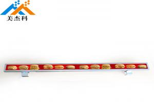China 32'' High quality Chinese factory Indoor TFT bar stretched screen LCD line screen trailer on sale