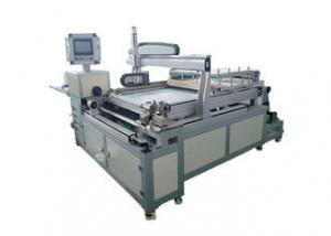 China Durable Industrial RO Membrane Manufacturing Machine With Touch Screen on sale