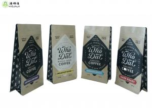 China Custom Printing Coffee Beans Eight Side Seal Flat Bottom Brown Kraft Paper Bag With Valve And Zipper on sale