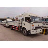 China 3200Kg Lifting Capacity Boom Truck Crane 7560mm Boom Length 2 Crane Arms on sale