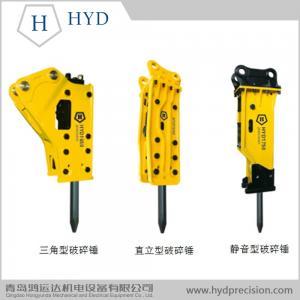 China demolition hammer hydraulic breaker excavator breaker rock breaker for skid steer loader on sale