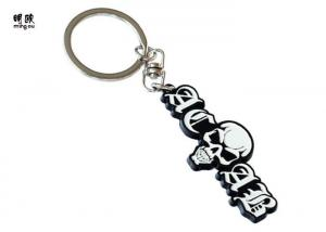 China Skull Design Promotional Keychain With Black Nickel Color , White Soft Enamel Logo on sale