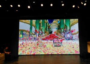 China Meeting Room Indoor LED Display Screen, LED Video Display Board220 / 110V on sale