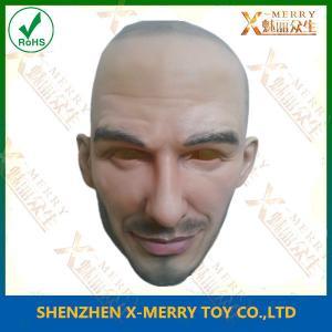China X-MERRY Celebrity realistic masks Beckham full head latex masquerade costume decor on sale