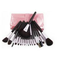 18pcs Cosmetic Make Up Brush Sets For Women Support Personalized Logo And Color