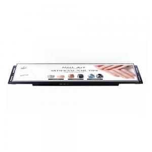 China Battery Powered Stretched Bar Lcd Display , 24 Inch Shelf Lcd Display on sale
