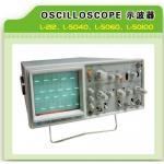 アナログのオシロスコープ60MHz
