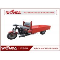 ZY150 Mini Hydraulic Truck Three Wheel Cargo Motorcycle 1KW Motor 1-10t Load Capacity