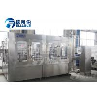 Promotion Mineral Water Filling Machine For Small 220ML Bottle