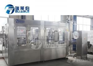 China Promotion Mineral Water Filling Machine For Small 220ML Bottle on sale
