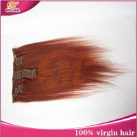 China Best selling 5A cheap wholesale price unprocessed clip in human hair extensions for black women on sale