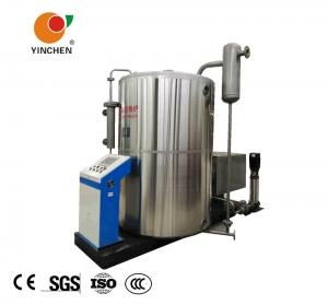China 500Kg/Hr Vertical Steam Boiler / High Efficiency Oil Fired Hot Water Boiler on sale