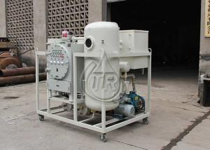 China Steam Turbine Oil Filtration Machine Low Noise Waste Oil Cleaning Equipment on sale