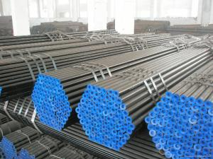 China Cold drawn seamless steel tube/pipe on sale