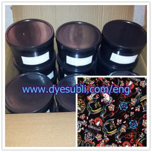 China Sublimation offset ink for transfer printing to fabric FLYING FO-GR ,1kg/tin or 2kg/tin on sale