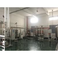 China WFI machine PW machine - Pharmaceutical purified water treatment system 2 RO system on sale