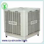 1.1kw 18000m3/h climatizador evaporativo sogutma