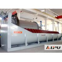 Stable Operation Mineral Spiral Classifier In Ore Dressing And Grinding Plant