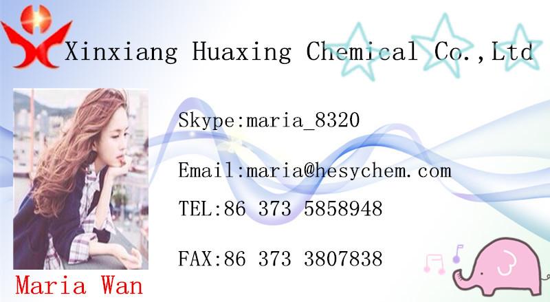 Detergent&Ceramic Material Sodium Tripolyphosphate.jpg