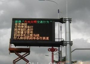 China P6.25 Outdoor Traffic LED Display Road Side Information LED Board on sale