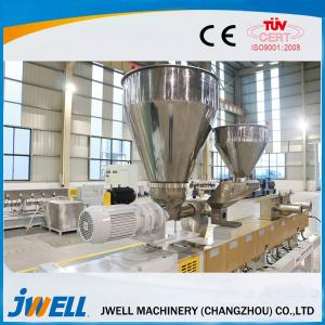 China Jwell Gas Tube Extruder Machine Single Screw Advanced Brower Fan Cooling on sale