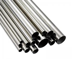 China W.T. 3 - 15mm Nickel Alloy Tube for Shipbuilding Chemical ASTM B161 B163 B165 on sale
