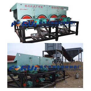 China chrome concentrator, chromite magnetic separator, chrome beneficiation plant on sale