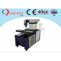 YAG Small Laser Cutting Machine 1200x1200mm Table Laser Cutter For Stainless Steel