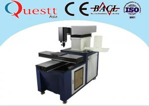 China YAG Small Laser Cutting Machine 1200x1200mm Table Laser Cutter For Stainless Steel on sale
