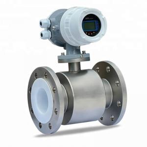 China Usa Standard Atex Water Sewage Electromagnetic Flow Meter For Liquid Propane on sale