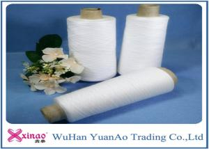 China Ring Spun 100% Polyester Raw White Yarn 50/2 Raw white Coat Sewing Thread on sale