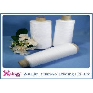 China Ring Spun 100% Polyester Raw White Yarn 50/2 Raw white Coat Sewing Thread on sale